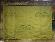 Купить брезентовые шторы для гаража в курске купить гараж в пензе в ближнем арбеково